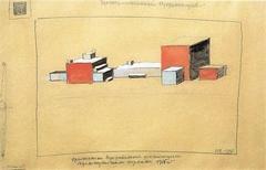 Spatial Suprematism - Пространственный супрематизм